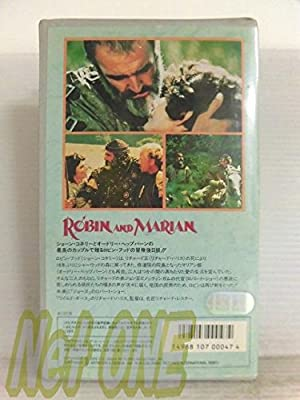 ロビンとマリアン [VHS]