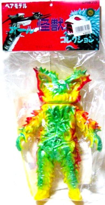 ベアモデル オール怪獣コレクション 生物X ワイアール星人