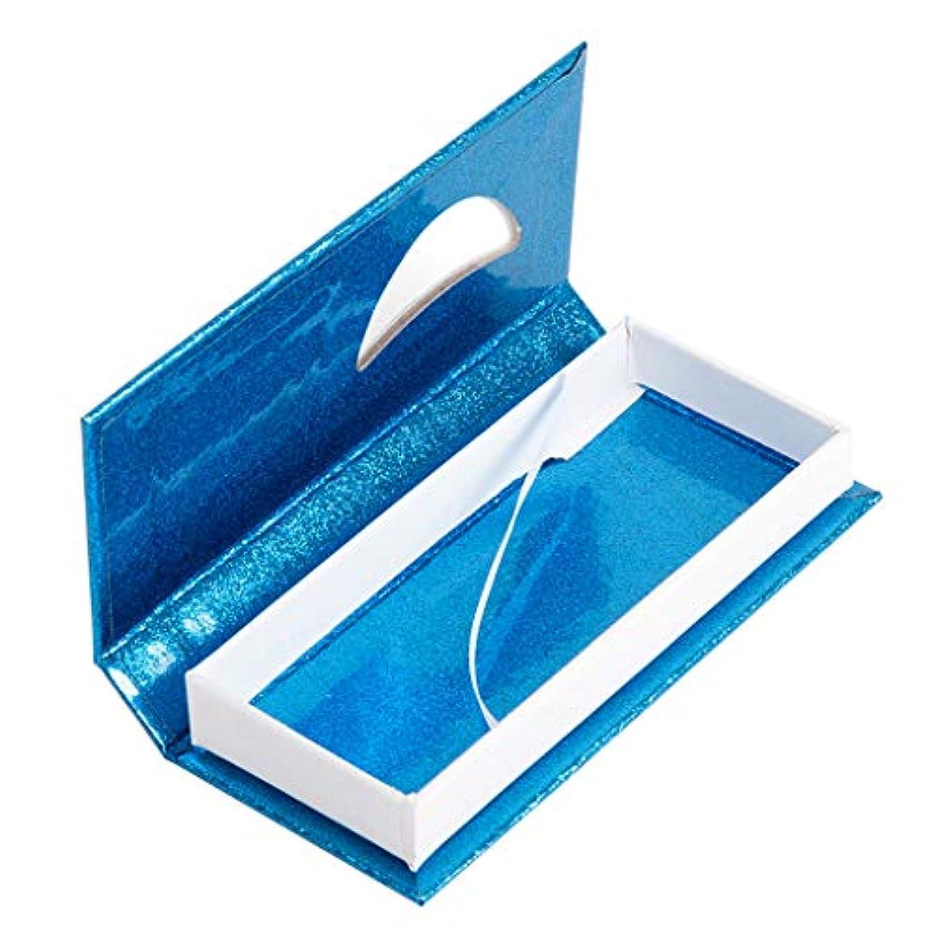 ソートはっきりしない代替案空のつけまつげケア収納ケースボックスコンテナホルダーコンパートメントツール