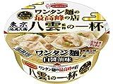 エースコック 一度は食べたい名店の味 PREMIUM 八雲監修の一杯 ワンタン麺 白醤油味 107g×12個