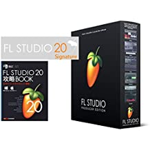 Image-Line Software FL Studio 20 Signature 解説本バンドル【国内正規品】