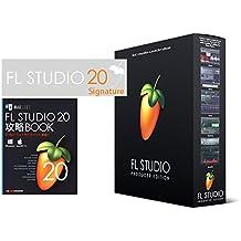 Image-Line Software FL Studio 20 Signature 解説本バンドル【国内正規品】