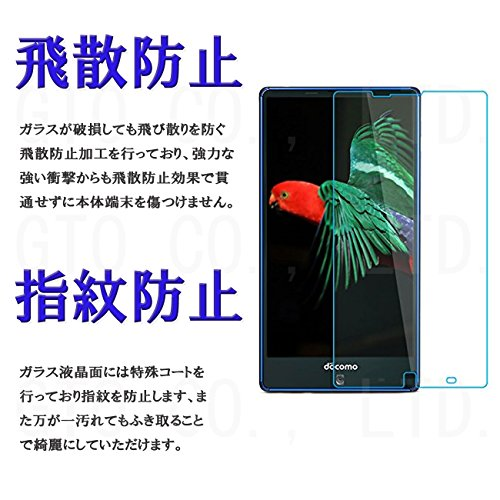 『【GTO】docomo AQUOS ZETA SH-01H softbank AQUOS Xx2 5.3インチ 専用 強化ガラス 国産旭ガラス採用 強化ガラス液晶保護フィルム ガラスフィルム 耐指紋 撥油性 表面硬度 9H 厚さ0.33mm 2.5D ラウンドエッジ加工 液晶ガラスフィルム』の6枚目の画像