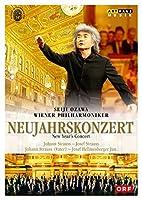 Neujahrskonzert [DVD]