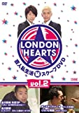 ロンドンハーツ 2 [DVD]