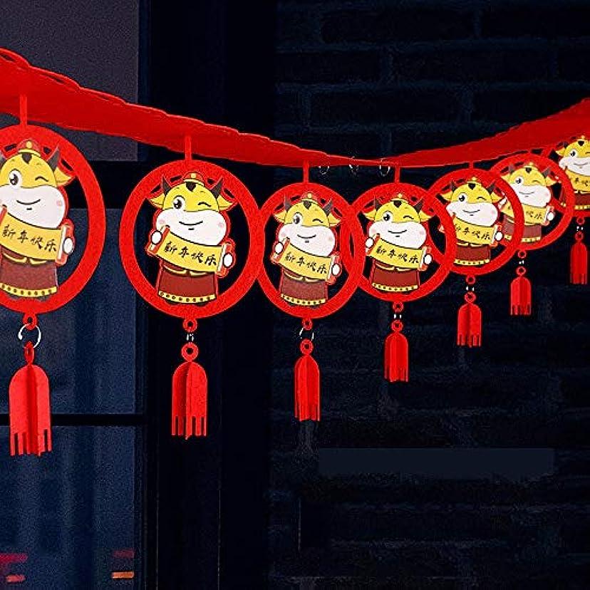 ホース複合オートメーション中国の旧正月屋内屋外用のオックスハンギングバナーの装飾-ホームオフィスモールの装飾のための幸運のハンギング赤い春祭りの装飾、合計78インチ,E
