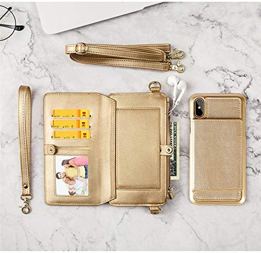 認知集中的なホーンiPhone XS Maxマックスケース財布、TABCaseプレミアムPUレザー12カードスロット、IDカード、コインポケット、取り外し可能な2つのショルダーストラップ付きジッパーリストバッグ付き多機能iPhoneショルダーストラップ携帯財布バッグ 専用iPhone XS MAX 6.5インチ,金