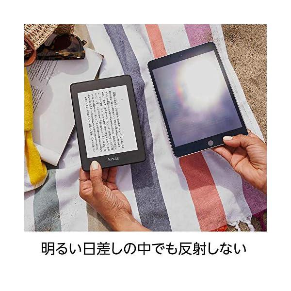 Kindle Paperwhite、電子書籍リ...の紹介画像7