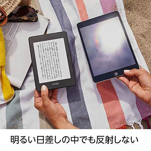 『Kindle Paperwhite 防水機能搭載 Wi-Fi 32GB 電子書籍リーダー』の7枚目の画像