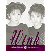 WINK ALBUM COLLECTION 1988-2000 アルバム全曲集