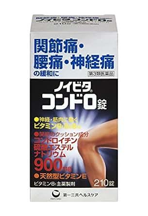 【第3類医薬品】ノイビタコンドロ錠 210錠