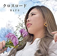 MAFO「ROSE」のジャケット画像