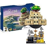 MAUBHYA The Sky Castle 組み立てブロック 教育玩具 オルゴール 1179ピース 単品