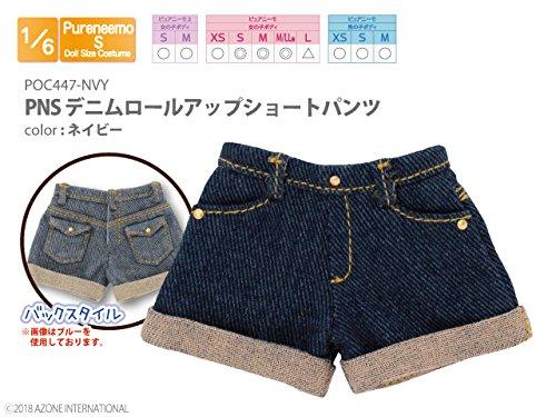 ピュアニーモ用 PNS デニムロールアップショートパンツ ネイビー (ドール用)