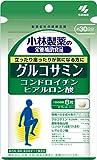 小林製薬の栄養補助食品 グルコサミンコンドロイチン硫酸ヒアルロン酸 270mg 240粒