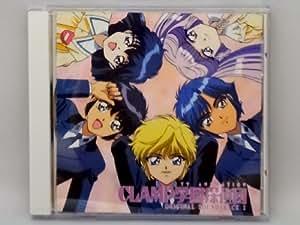 CLAMP学園探偵団 ― オリジナル・サウンドトラック 2