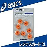 アシックス(asics) レジナスガード CL TTP806 30 フラッシュオレンジ