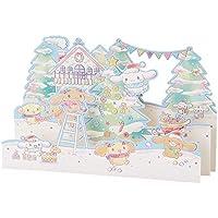 サンリオ クリスマスカード 洋風 シナモロール 立体 レイヤーポップアップ 雪遊び S7186