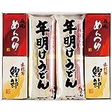 石丸製麺 紅白で祝う年明けうどんセット TU−1