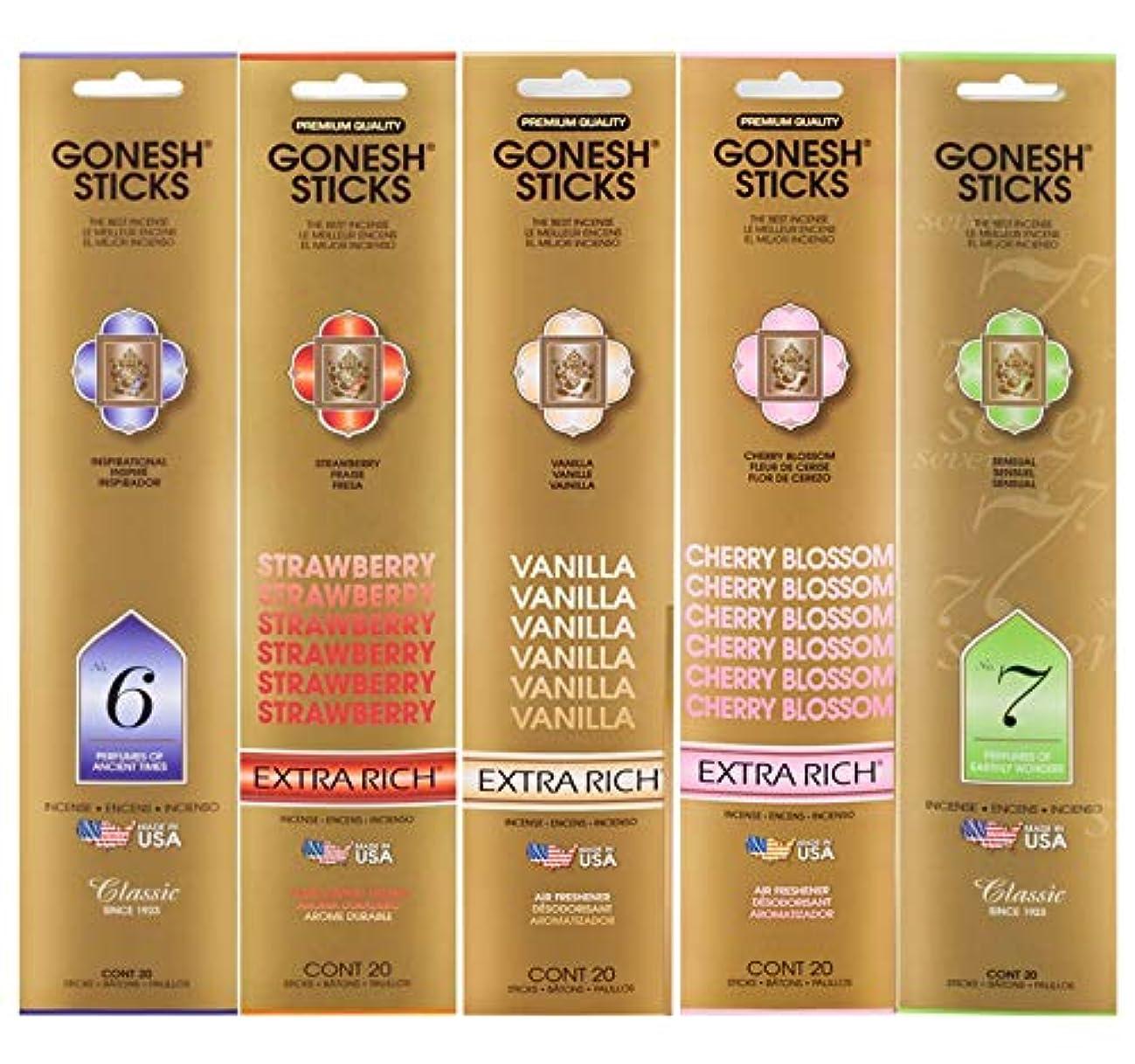 Gonesh Incense Sticksさまざまな値パック( 100 Sticks ) Ancient Times /バニラ/ Cherry Blossom / Earthly Wonders / Strawberry