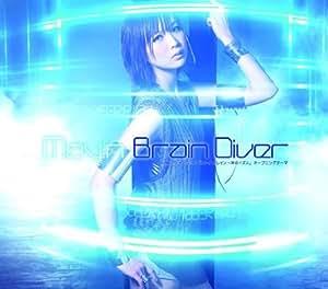 Brain Diver(初回限定盤)