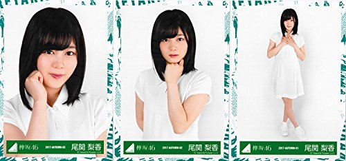 欅坂46 1stアルバムJK写真衣装 ランダム生写真 3種コ...