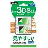 ニンテンドー3DS LL専用 液晶保護フィルム 反射防止 気泡レス加工 GAFLL-FLG