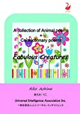 A collection of Animal poems + Confectionary po...