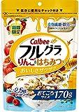 カルビー フルグラ りんご&はちみつ味 170g ×10袋