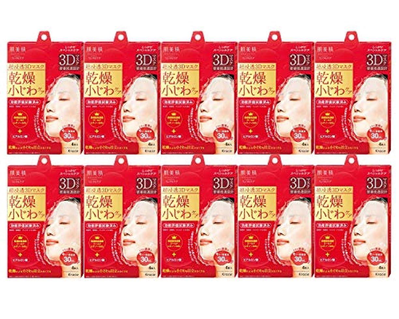ペット擬人ガロン【クラシエ】肌美精 リンクルケア3Dマスク 4枚入 ×10個セット