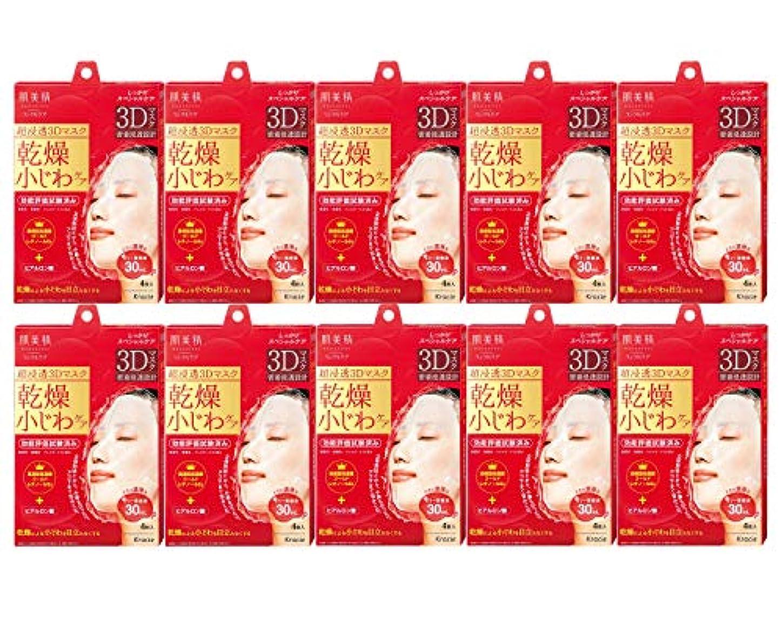 シャックル含める後世【クラシエ】肌美精 リンクルケア3Dマスク 4枚入 ×10個セット