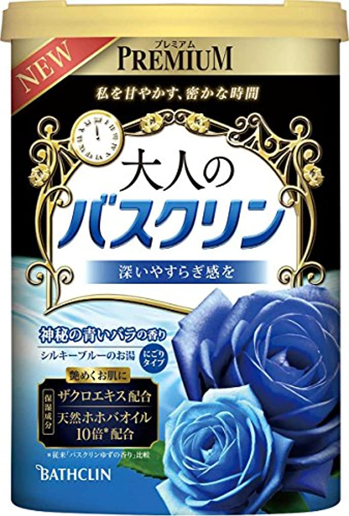 慢ミニチュアマンモス大人のバスクリン 神秘の青いバラの香り 600g入浴剤