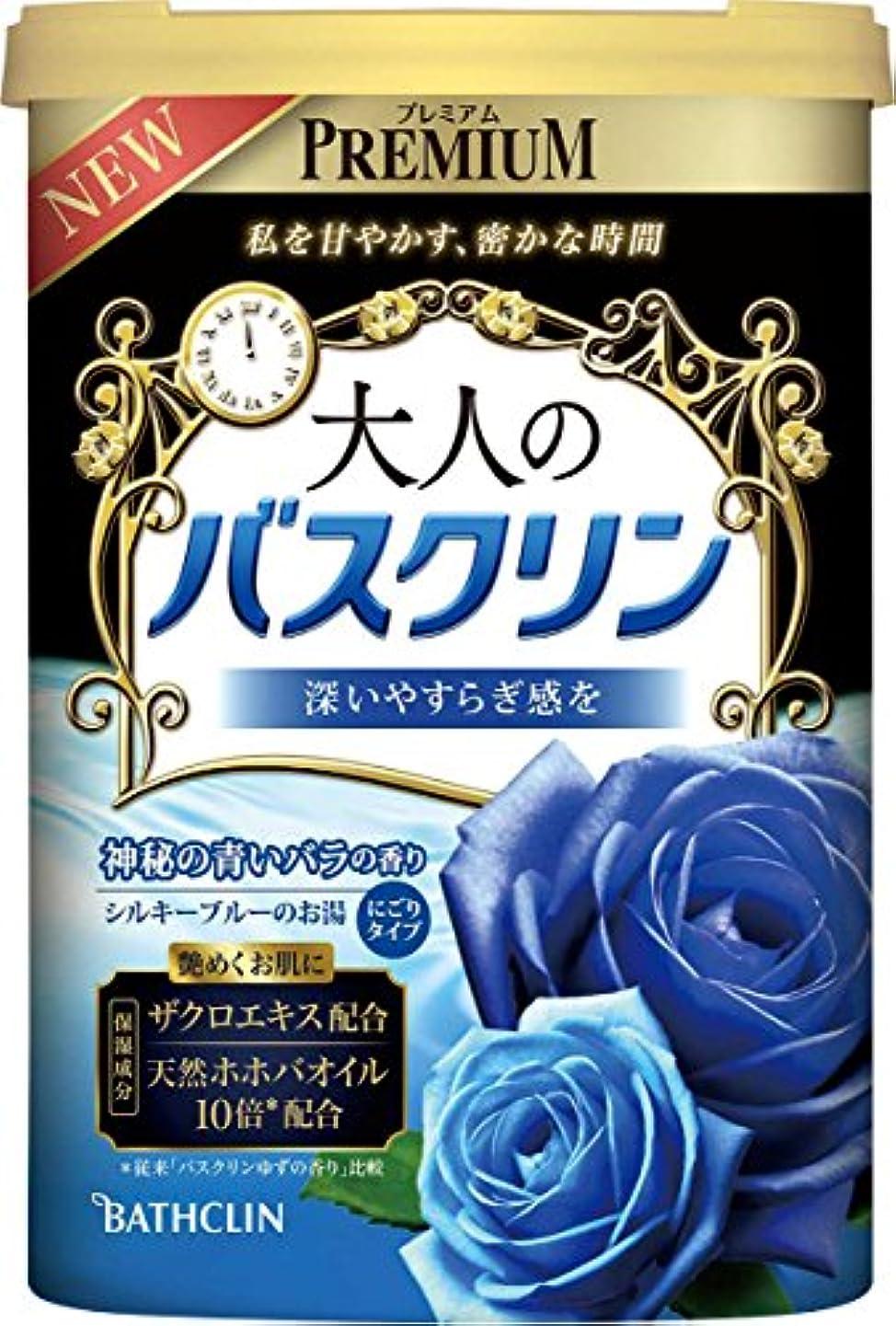 お客様不注意暖かく大人のバスクリン 神秘の青いバラの香り 600g入浴剤