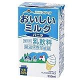 【ケース販売】 らくのうマザーズ おいしいミルクバニラ 250ml×24本