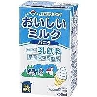 (ケース販売) おいしいミルクバニラ250ml×24本