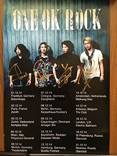 "ONE OK ROCK【Take me to the top】歌詞和訳&解釈!""TOP""はどこに?!の画像"