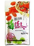 沖縄美健 新食感 梅塩トマト 沖縄の海塩 ぬちまーす・国産紀州梅使用 120g