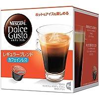 ネスカフェ ドルチェグスト 専用カプセル レギュラーブレンド カフェインレス 16杯分