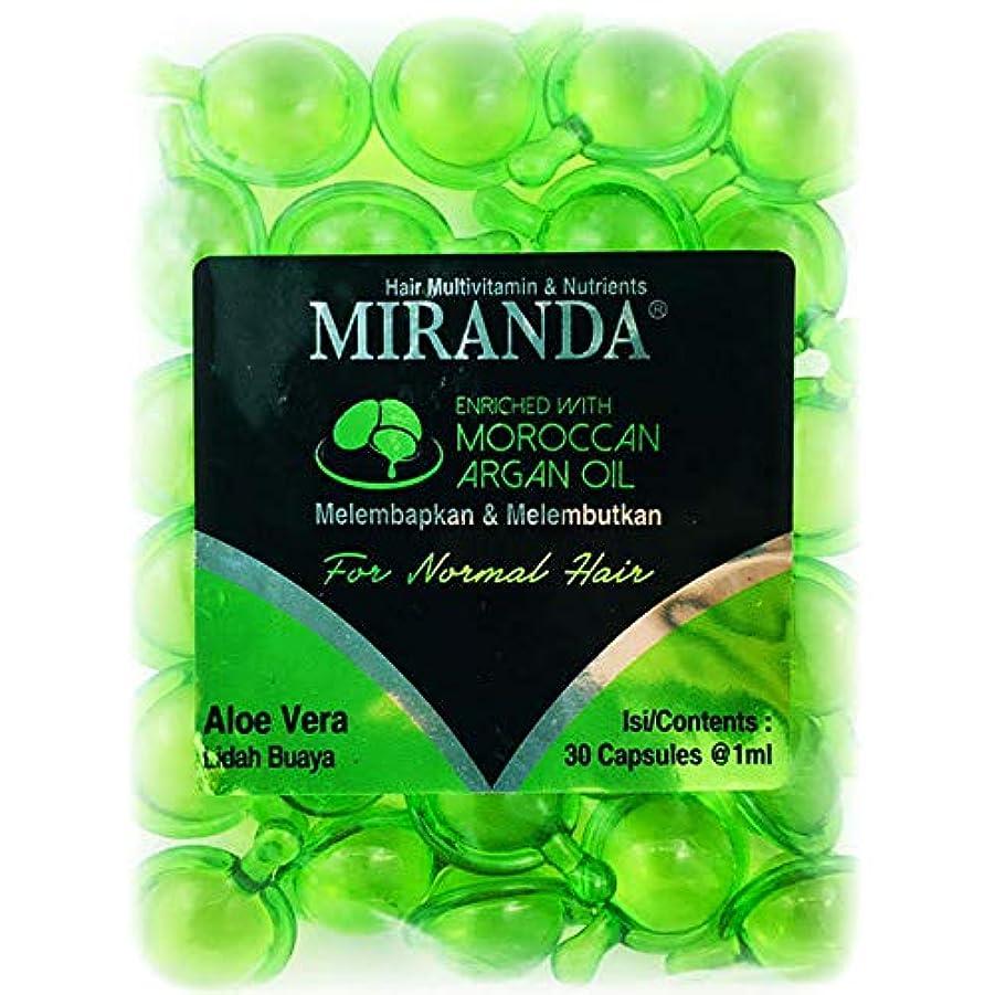 保有者知恵翻訳するMIRANDA ミランダ ヘアビタミン 洗い流さないトリートメント 30粒 詰め替え用 (アロエベラ(グリーン))