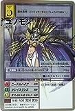 デジモンカード ユノモン Re-63 デジタルモンスター カード ゲーム リターンズ デジモン アドベンチャー 15th アニバーサリー セット 収録カード