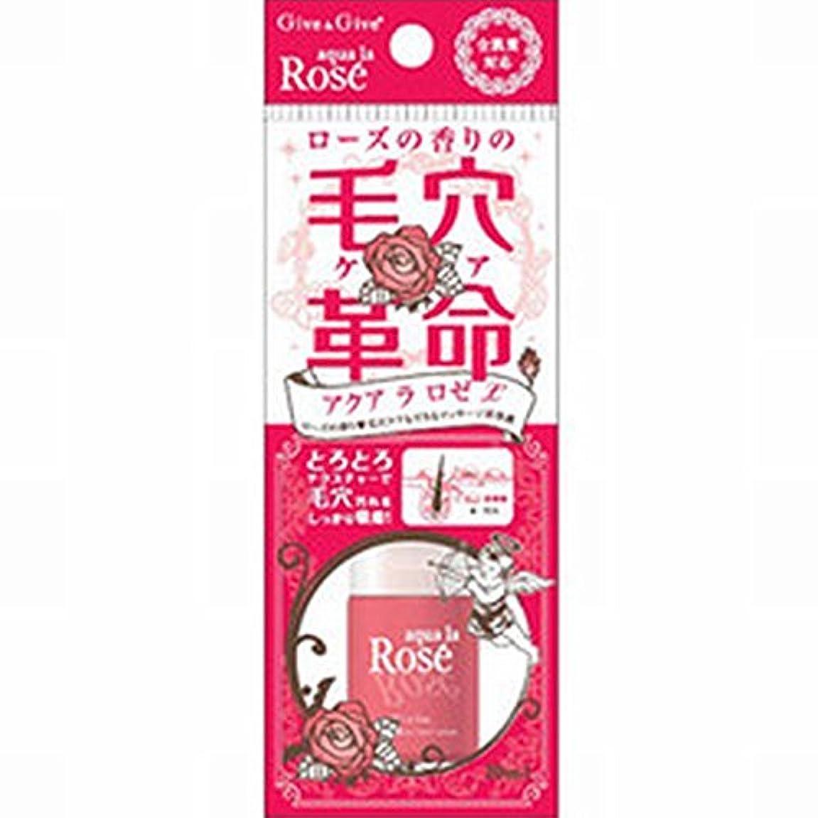 迷惑プロポーショナルバンジージャンプ毛穴革命 アクア ラ ロゼ L (お試しサイズ) ローズの香り 10ml