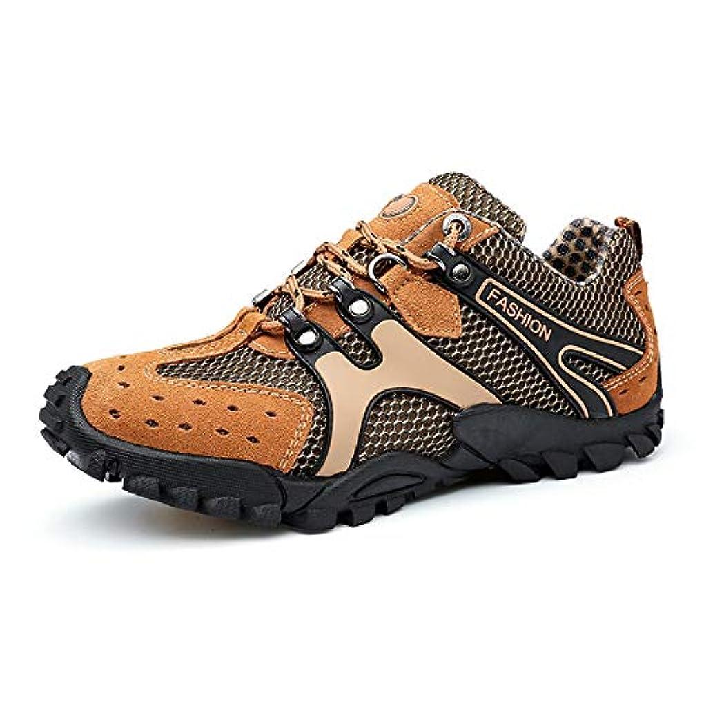 反逆者本体宴会ランニングシューズ 通気性 トレッキングシューズ 耐磨耗 メンズ スニーカー シューズ ハイキングシューズ 登山靴 安全靴 作業靴 柔らか素材 トレッキング 小さいサイズ 24cm