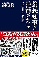 日本人の知らない日本語ドリル