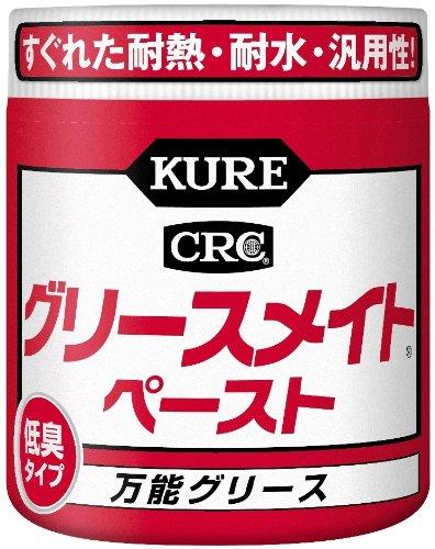 KURE(呉工業) グリースメイトペースト (280g) [ For Mechanical Main...