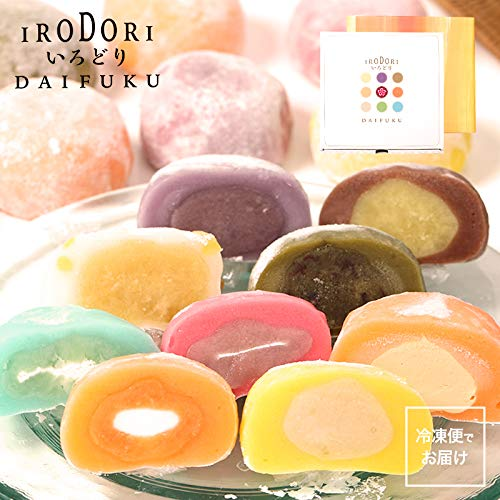 五感で楽しむ和菓子 彩り大福-IRODORI DAIHUKU 絹のようになめらかで、伸びこし粘りに優れた羽二重もち米を様々な9種類の餡やクリームで彩りました。