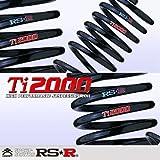 RS-R ダウンサス Ti2000 DOWN 品番:F012TD スバル レガシィB4 BL5 15/5~18/4 4WD EJ20 2000 TB F012TD RS-R [rsr F012TD 自動車 足回り ダウンサス]