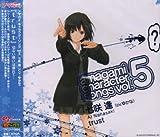 アマガミ キャラクターソング vol.5 trust 画像