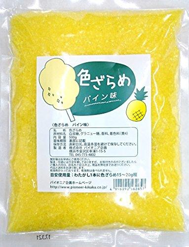 色ざらめパイン味 500g