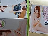 AKB48 山田菜々 YC QUOカード
