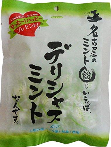 名古屋のミント飴といえば、デリシャスミントなんです。 袋90g